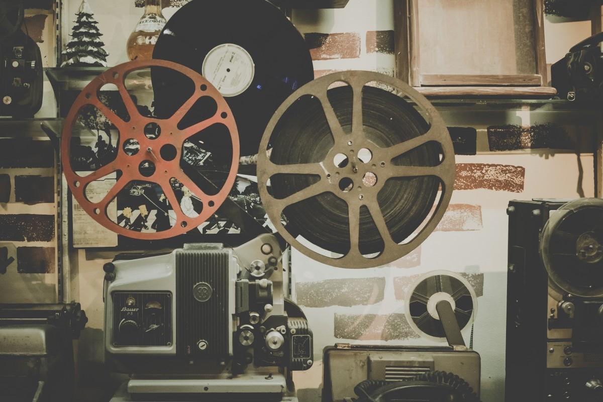 Protegido: ¿Qué es el cine?